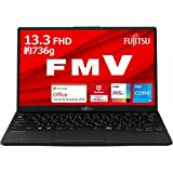 【公式】 富士通 ノートパソコン FMV LIFEBOOK UHシリーズ WU2/E3 (Windows 10 Home/13.3型ワイド液晶/Core i5/8GBメモリ/約256GB SSD/Office Home and Business 20