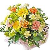花由 ボリュームUPアレンジ・ラウンド-イエローオレンジ マケプレプライム便 季節のおまかせ アレンジメントフラワー