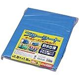 アイリスオーヤマ ブルーシート #3000 厚手 防水仕様サビに強い 1.8m×1.8m ハトメ数8