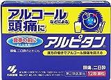 【第2類医薬品】アルピタン 12包