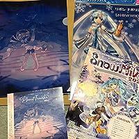 雪ミク 2020 CD Planet Traveler feat. 初音ミク 購入特典 クリアファイル付き 北海道限定 雪まつり ふりっぱー