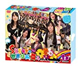 SKE48の世界征服女子 初回限定豪華版 DVD-BOX Season2[DVD]