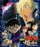 劇場版名探偵コナン ゼロの執行人(通常盤)(Blu-ray)