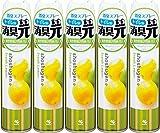 【まとめ買い】トイレの消臭元スプレー 消臭芳香剤 トイレ用 爽やかはじけるレモン 280ml×5個