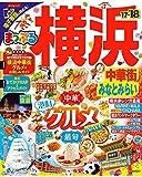 まっぷる 横浜 中華街・みなとみらい'17-'18