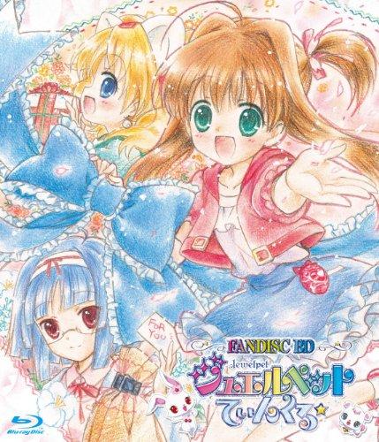 TVアニメ「ジュエルペット てぃんくる☆」ファンディスクBD [Blu-ray]