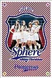 スフィアライブ 2011「Athletic Harmonies -デンジャラスステージ-」LIVE DVD