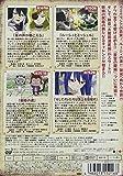FAIRY TAIL 38 [DVD]