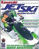 Kawasaki Jet Ski Watercraft (輸入版) 画像