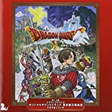Wii U版 ドラゴンクエストX オリジナルサウンドトラック 東京都交響楽団 すぎやまこういち/