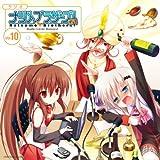 ラジオCD「ラジオ リトルバスターズ!ナツメブラザーズ!(21)」Vol.10