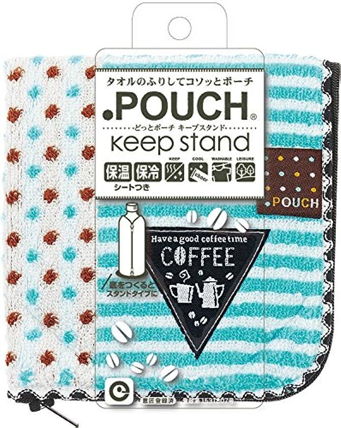 キャッシュ習字縞模様の[ドットポーチ] キープスタンドAG L0113-4546598008159 コーヒータイム