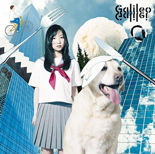 【夏空/Galileo Galilei】1stシングルは「おおきく振りかぶって」OP!歌詞の意味とはの画像