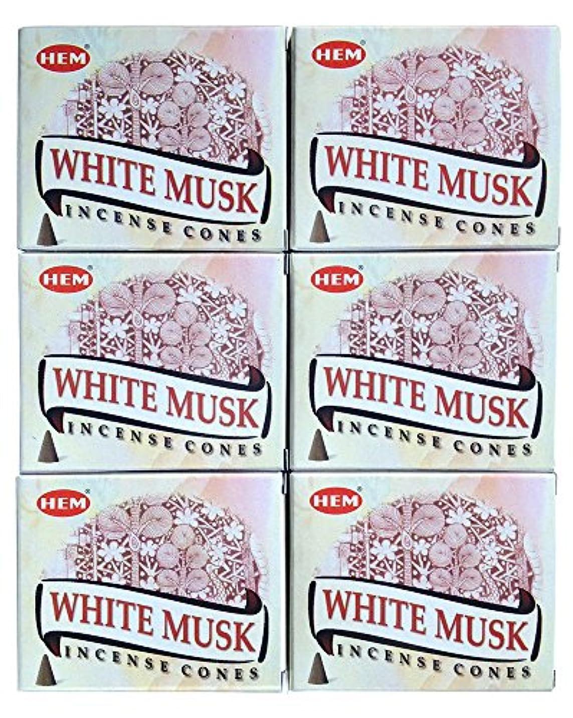 肥沃な従順な白菜HEM ホワイトムスクコーン 6個セット