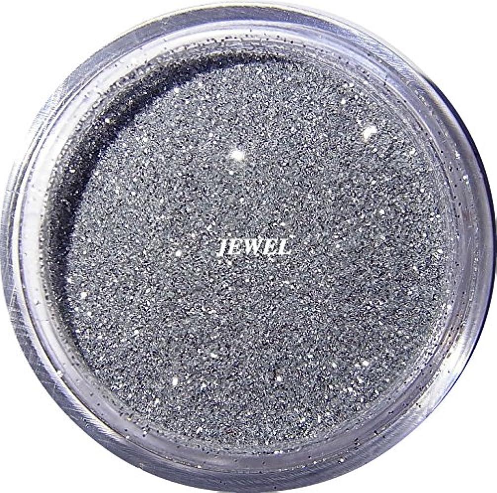 意図的無条件火薬【jewel】 超微粒子ラメパウダー(銀/シルバー) 256/1サイズ 2g入り レジン&ネイル用 グリッター