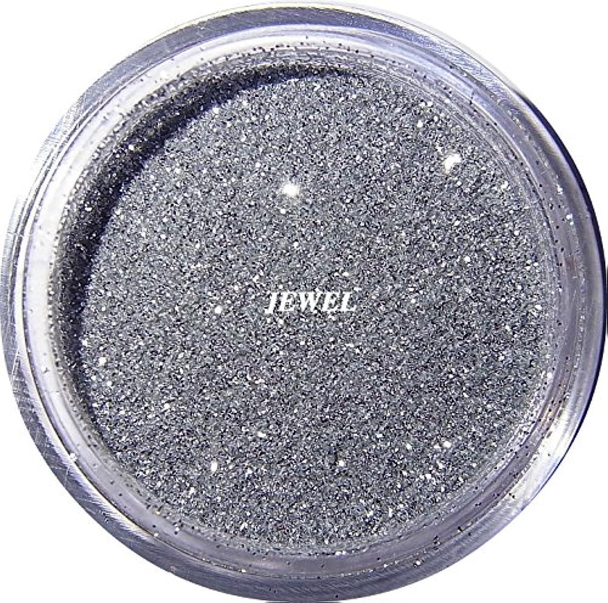 まだらお母さん混合した【jewel】 超微粒子ラメパウダー(銀/シルバー) 256/1サイズ 2g入り レジン&ネイル用 グリッター