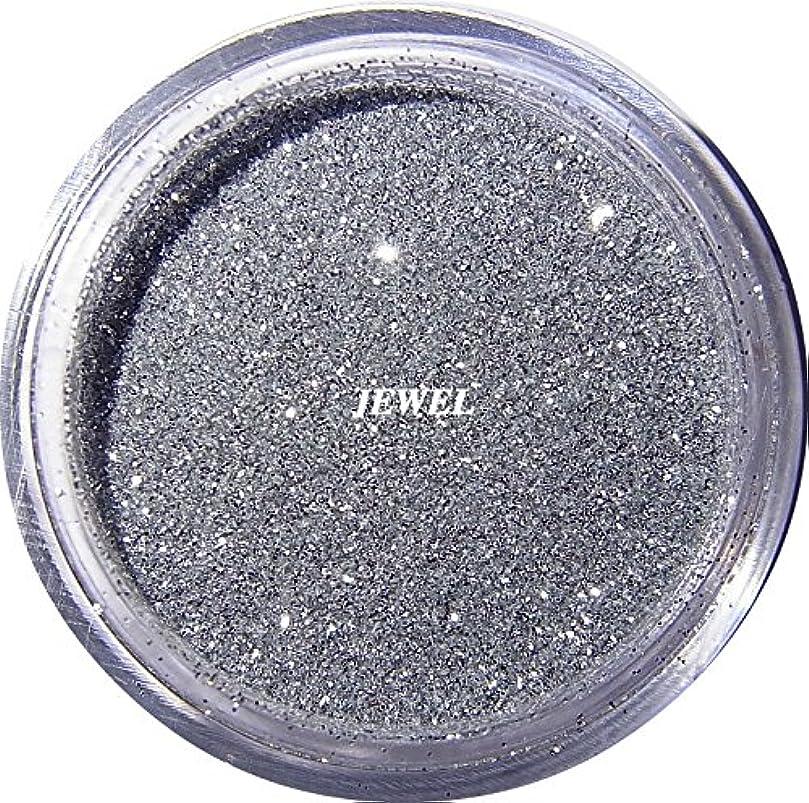 原油食欲マーク【jewel】 超微粒子ラメパウダーたっぷり2g入り 12色から選択可能 レジン&ネイル用 (シルバー)