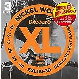 D'Addario ダダリオ エレキギター弦 3セット入り スーパーボーナスパック ニッケル Regular Light .010-.046 EXL110-3DBP 【国内正規品】