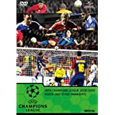 UEFAチャンピオンズリーグ2008/2009 ノックアウトステージハイライト [DVD]