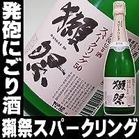 獺祭 スパークリング50 発泡にごり酒 純米大吟醸720ml