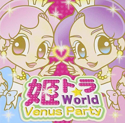姫トラ World~Venus Party~