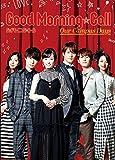 グッドモーニング・コール our campus days DVD-BOX[DVD]
