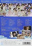AKB48スーパーフェスティバル ~ 日産スタジアム、小(ち)っちぇっ ! 小(ち)っちゃくないし !! ~【Blu-ray Disc4枚組】 画像