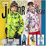 EVOL(イボール) スキーウェア キッズ 120~160サイズ サイズ調節可能 つなぎ こども 女の子 男の子
