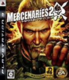 マーセナリーズ2 ワールド イン フレームス - PS3