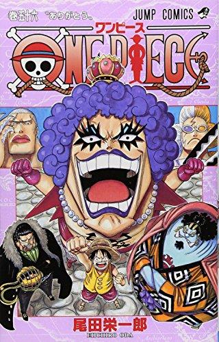 ONE PIECE 56 (ジャンプコミックス)の詳細を見る