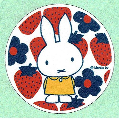 【ミッフィー】フルプルクリーム/保湿クリーム(赤/苺)[04...