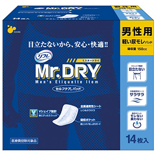リフレ Mr.DRY 男性用 セルフケアパッド 14枚【尿モレが少し気になる方】