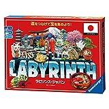 ラビリンス・ジャパン (Labyrinth Japan ver.) ボードゲーム