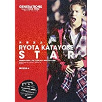 GENERATIONS from EXILE TRIBE 片寄涼太 STAR
