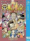 ONE PIECE モノクロ版 90 (ジャンプコミックスDIGITAL)