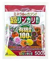 花ごころ 超リンカリ肥料 500g