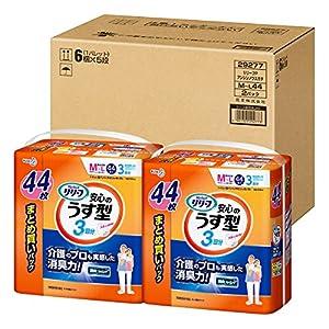 【ケース販売】【無地箱でお届け】リリーフ パン...の関連商品4