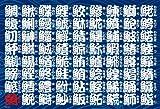 300ピース ジグソーパズル パズルにしちゃいました! 魚へんジグソーパズル (26x38cm)