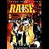 RAISE(1) (ヤングキングコミックス)
