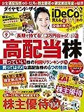 発売日: 2018/7/21新品: ¥ 730ポイント:22pt (3%)2点の新品/中古品を見る:¥ 708より