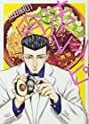 紺田照の合法レシピ 第3巻