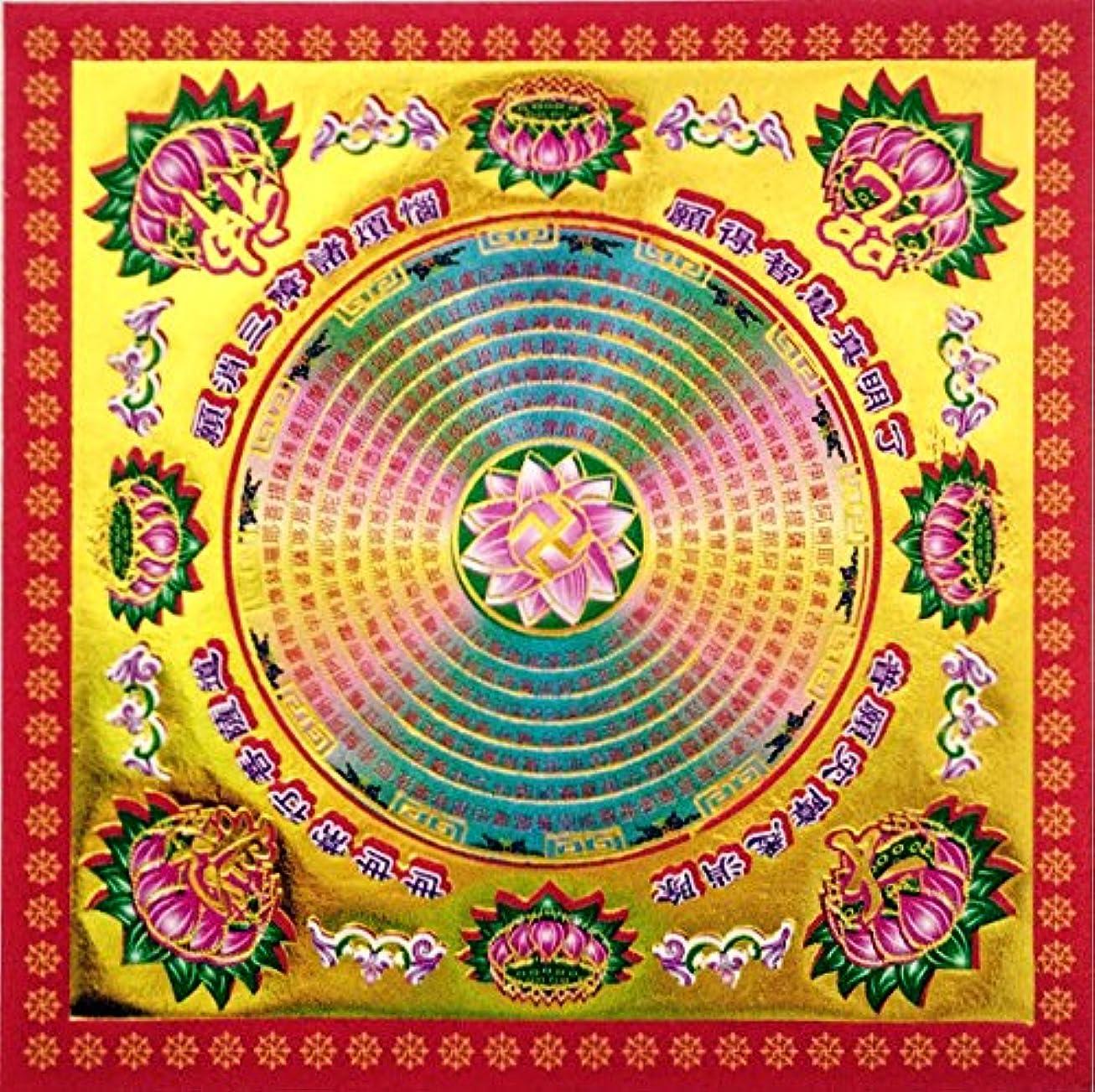 慢グリースなかなか49pcs Incense用紙/ Joss用紙ハイグレードカラフルwithゴールドの箔Sサイズの祖先Praying 7.5インチx 7.5インチ(レッド)