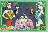 美少女戦士セーラームーン ツインウエハース  復刻デザインプラカードコレクション 7 あやかしの四姉妹 単品