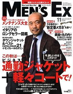 Men's EX(メンズ・イーエックス) 2008年11月号
