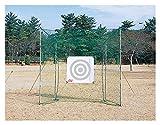 ライト(LITE) ゴルフ練習ネット ゴルフネット ポール型 (カスタムS)  M-60   サイズ : 前巾2.4、前高2.4、奥巾1.6、奥高2.0、奥行1.0、下タレ0.2m