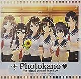 「フォトカノ オリジナルサウンドトラック」の画像