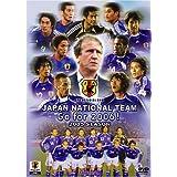 日本代表 Go for 2006!Vol.3 [DVD]