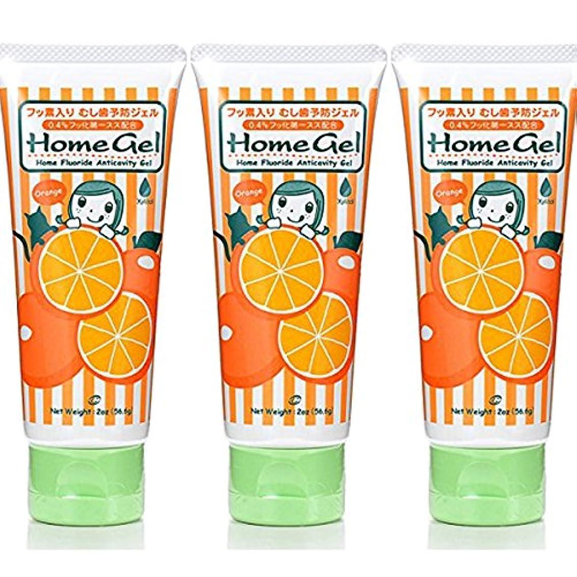 味わう大胆なに勝る塗って寝るだけ オーラルケア ホームジェル (フッ素+キシリトール) 56.6g オレンジ 3個セット
