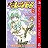 To LOVEる―とらぶる― カラー版 6 (ジャンプコミックスDIGITAL)