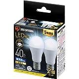 アイリスオーヤマ LED電球 口金直径17mm 広配光 40W形相当 昼光色 2個パック 密閉器具対応 LDA4D-G…